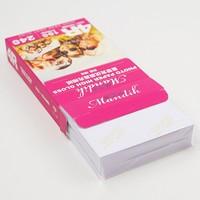 Mandik 曼蒂克 高光相纸 A4/180g 灰背印 20张