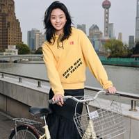 EP雅莹国潮上海城市落肩连帽套头卫衣 黄色 M