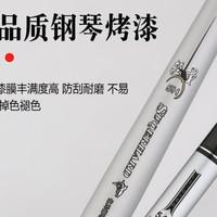 化氏神尊 GT-01全能综合版台钓竿