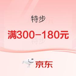 京东 特步官方旗舰店 燃动24小时~
