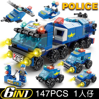 VAKADA 儿童积木玩具6合1特警系列147颗粒