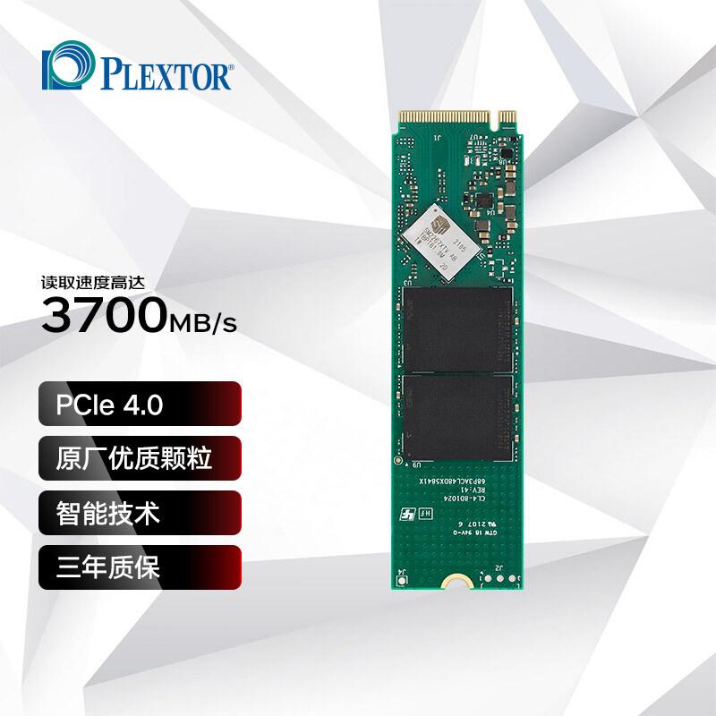 M10eGN M.2 NVMe 固态硬盘 1TB