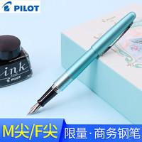 PILOT 百乐 日本百乐钢笔限定88G高档商务钢笔