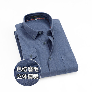 ROMON 罗蒙 商务通勤男士衬衫长袖纯色简约翻领衬衫男