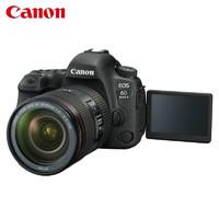 佳能(Canon)EOS 6D Mark II 6D2 全画幅单反相机(EF 24-105mm f/4L IS II USM套机)官方标配