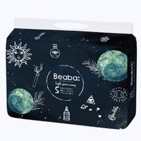 88VIP:Beaba 碧芭宝贝 光年之外 婴儿纸尿裤 XL40片