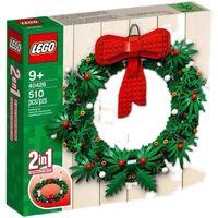 LEGO 乐高 圣诞系列 40426 圣诞节花环