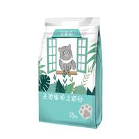 灵通猫 膨润土猫砂 原味 10斤