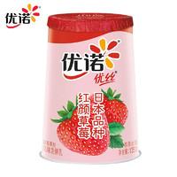 yoplait 优诺 优丝 草莓果粒风味发酵乳 135g*3盒