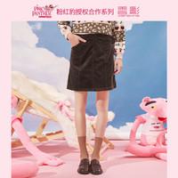 xiangying 香影 X 粉红豹联名 女士高腰A字短裙 A804271820