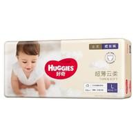 88VIP:HUGGIES 好奇 金装 婴儿拉拉裤 L48片