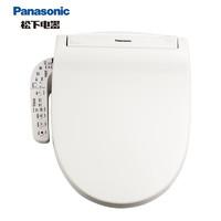 新品发售:Panasonic 松下 DL-EH30CWS 储热式智能马桶盖