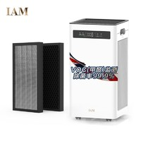 IAM 英国IAM空气净化器家用卧室内去除甲醛菌二手烟尘味负离子母婴静音款KJ500F KJ500F+滤网套装