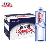 有券的上:Ganten 百岁山 景田 饮用天然矿泉水 1L*15瓶