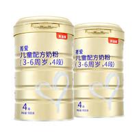 BEINGMATE 贝因美 菁爱系列 儿童配方奶粉 4段 900g*2罐