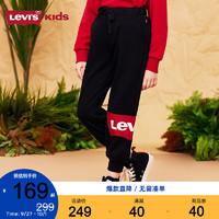 Levi's 李维斯 童装儿童裤子男女童2021年秋冬季新款