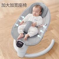 摇贝 哄娃神器婴儿电动摇椅