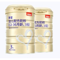 BEINGMATE 贝因美 菁爱系列 婴儿奶粉 国产版 900g*2罐
