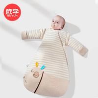 OUYUN 欧孕 婴儿一体式睡袋