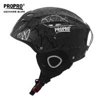 PLUS会员:PROPRO SHM 男女款滑雪头盔