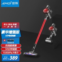 AMOI 夏新 手持式无线吸尘器除螨吸尘拖地一体机