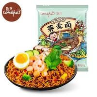 CAFINE 刻凡 荞麦面国风袋装 火锅代餐休闲荞麦面60g