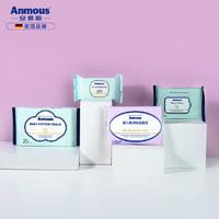 天猫U先:Anmous 安慕斯 婴儿湿巾护理礼盒
