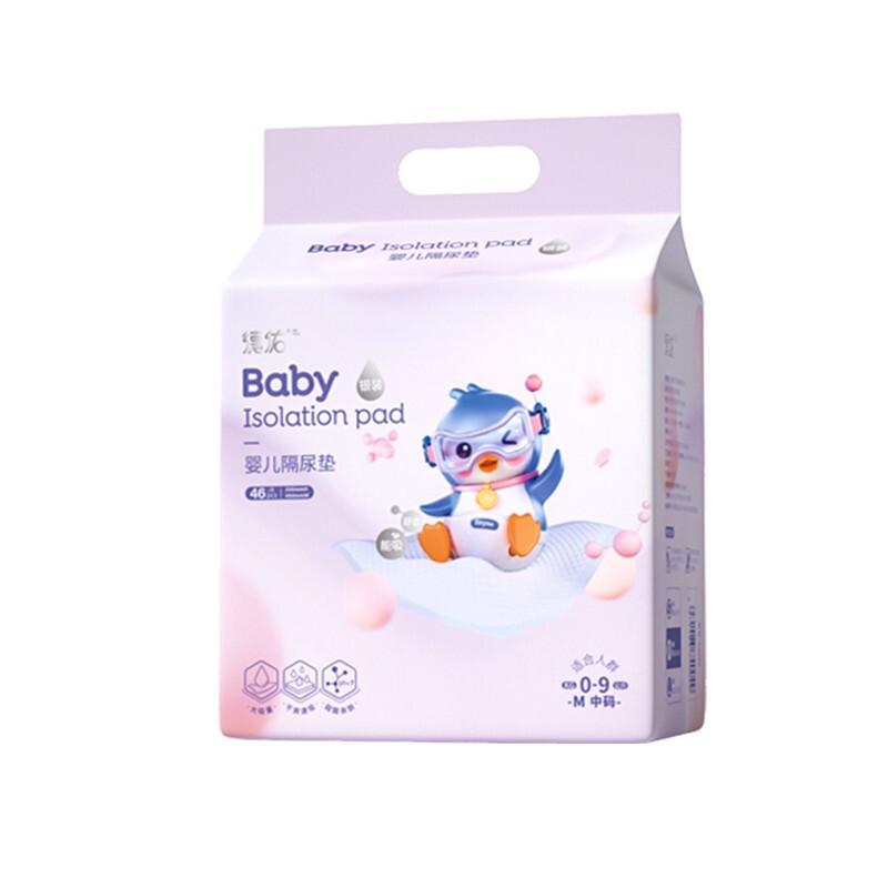 德佑 银装版 婴儿隔尿垫