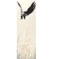 朶雲軒 徐悲鸿 木版水印画《鹰》画芯92.8x30cm 宣纸 花鸟图案装饰画