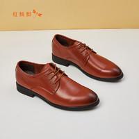 RED DRAGONFLY 红蜻蜓 GYA96052 男士休闲皮鞋