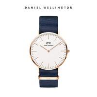Daniel Wellington 丹尼尔惠灵顿 Classic系列 男款石英腕表 Classic 40 Bayswater