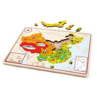 PLUS会员:Hape E8393 乐游中国地理地图