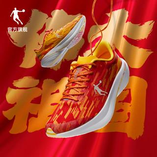 巭Pro  BM23200299T-1 男女款竞速跑步鞋