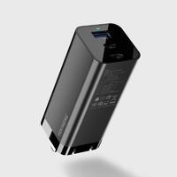 柚能 GaN充电器 65W + C2C数据线 1.5m 线充套装