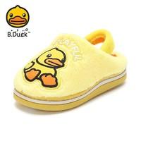 B.Duck B.duck 小黄鸭 宝宝防滑棉拖