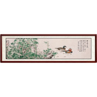 尚得堂 韩梅 花鸟工笔画鸳鸯戏水《相濡以沫》装裱156x46cm 宣纸 沙比利实木框
