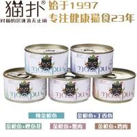 猫扑 猫零食金枪鱼肉 箱装85g×24罐 金枪鱼+蟹肉