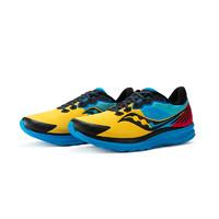 saucony 索康尼 RIDE 14 RUNSHIELD 男士比赛竞速跑鞋