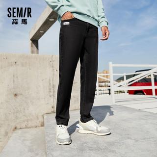 Semir 森马 牛仔长裤男春季新款直筒牛仔裤男士宽松黑色潮牌裤子韩版潮流