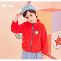 PLUS会员:361° 儿童秋冬季加厚外套