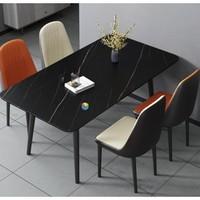 Buleier 布雷尔 FCZ8661 岩板餐桌 一桌四椅 1.2m