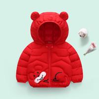 兰宇 2021新款小童棉服 红色 (可爱老鼠) 80 建议身高(60-70cm)