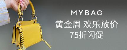 THG时尚4站 黄金周 75折闪促专场