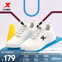 XTEP 特步 男鞋2021年新款跑步鞋旗舰轻便舒适男跑鞋系带官网鞋子男运动鞋 白色 40