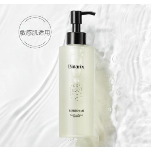 Binarix 悦慕心情 洁颜蜜温和清洁洗面奶 200ml