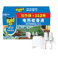 Raid 雷达蚊香 电蚊香液2瓶装+无线加热器 草本绿茶香