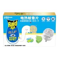 Raid 雷达蚊香 电蚊香60片+无线加热器 桉树香型
