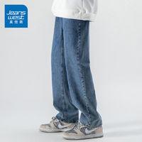 JEANSWEST 真维斯 男士休闲阔腿牛仔裤