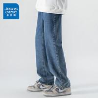 JEANSWEST 真维斯 男 宽松直筒休闲长裤阔腿牛仔裤