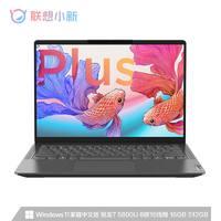Lenovo 联想 小新Air 14 Plus 锐龙版 2021款 14英寸轻薄笔记本电脑(R7-5800U、16GB、512GB、2.2K、100%sRGB)